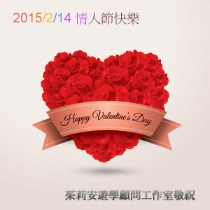 valentine_roses_meitu_1