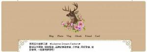 dream-blog