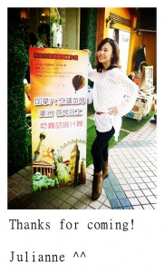 j-taichung 3 year_frame