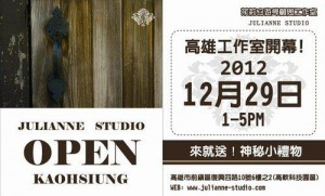 kaohsiung open
