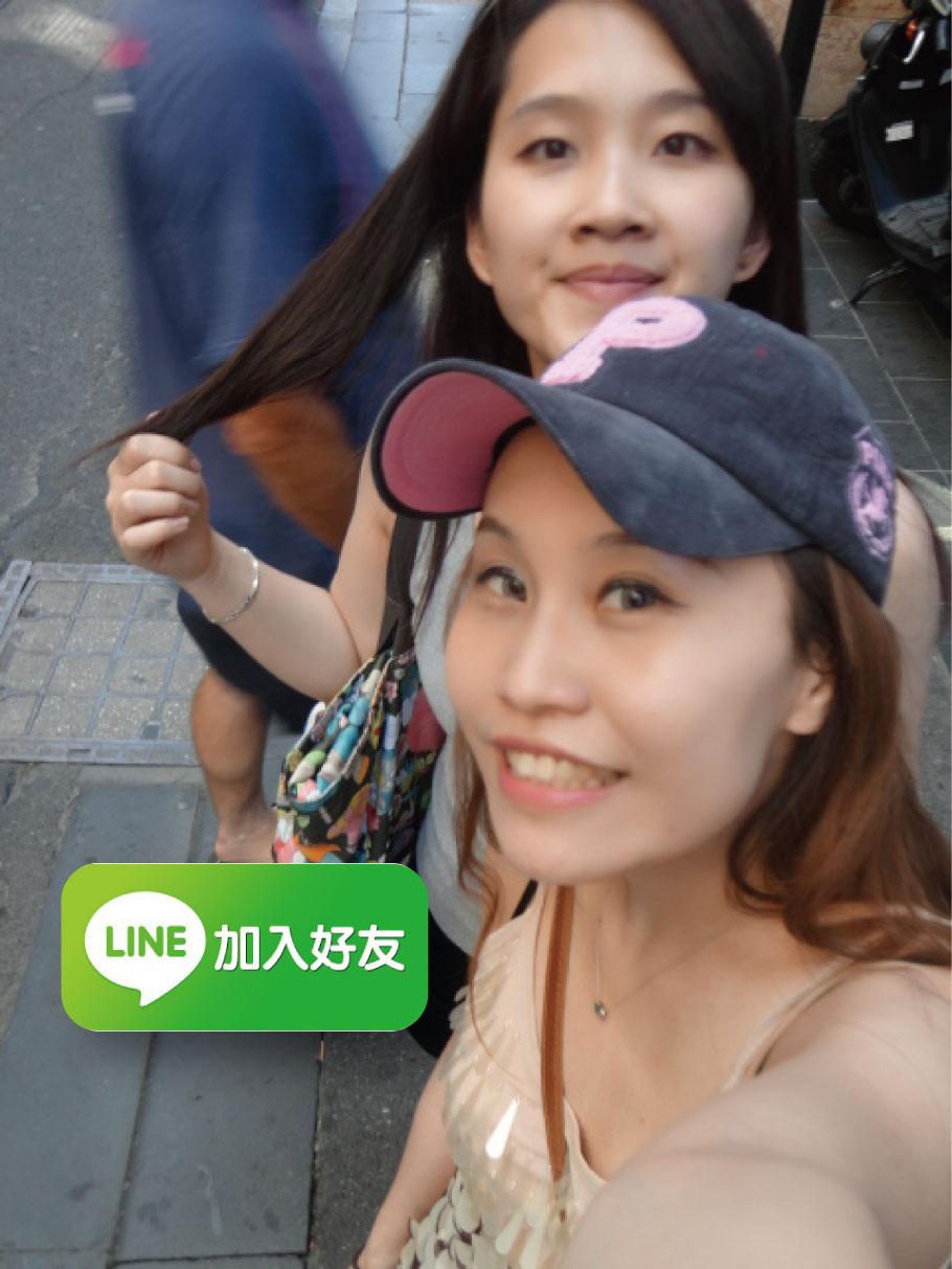 LINE加入好友1