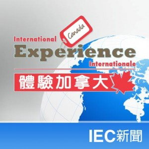 IEC news