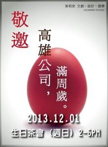 kaohsiung 1yr b-day