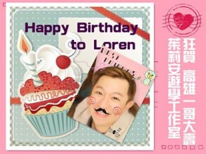 loren b-day