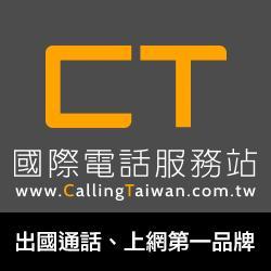 ct-ogimage-aad581deccabc9bf8dcda8726182872e