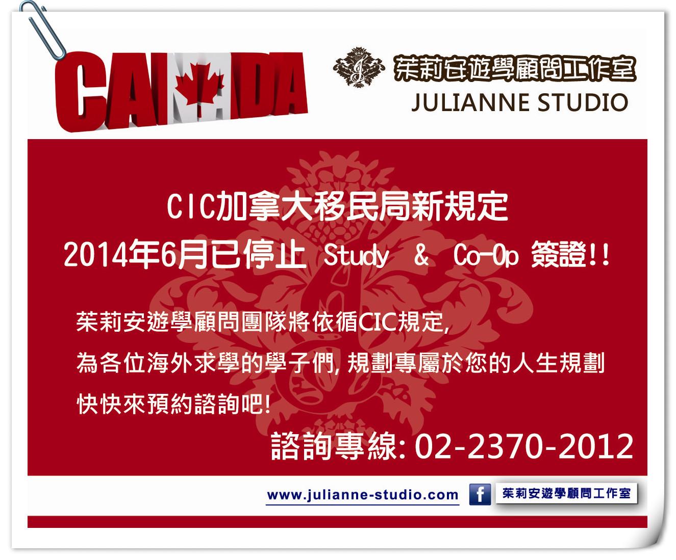Study-Co-Op