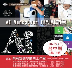 AI Vancouver