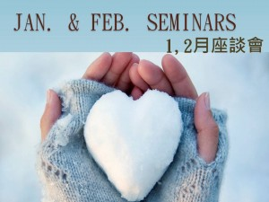 JAN. FEB SEMINARS