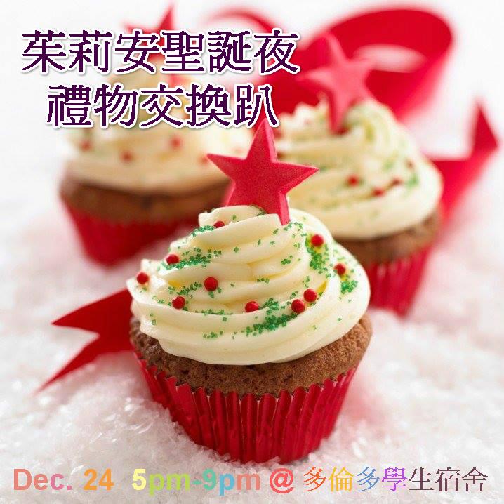 star cupcake_meitu_1