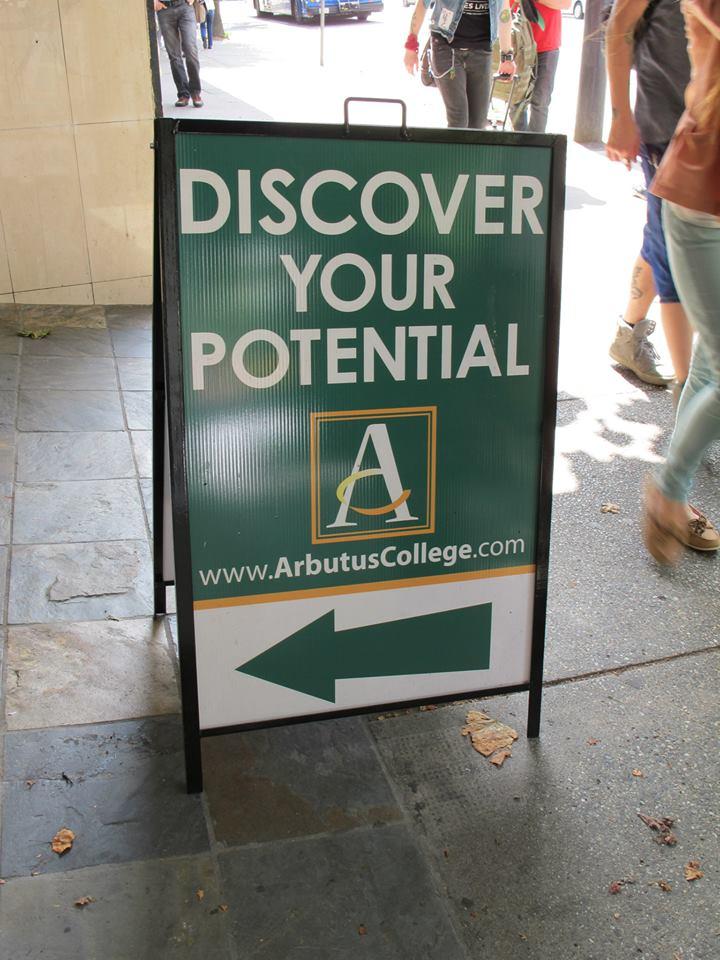 Arbutus College艾比坦斯學院
