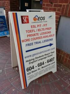 Sprachcaffe GEOS Vancouver-北美最多分校的語言學校