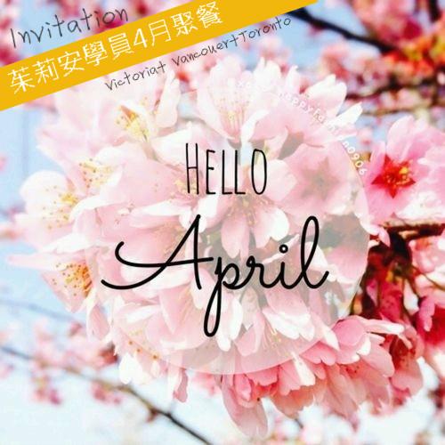 JS_April_student_gathering
