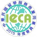 中華民國留學服務商業同業公會logo