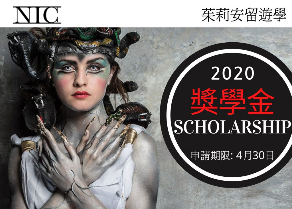 溫哥華彩妝首選New Image College(NIC)-電影和時尚彩妝孕育的搖籃