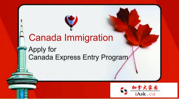 加拿大BC省快速移民新政策
