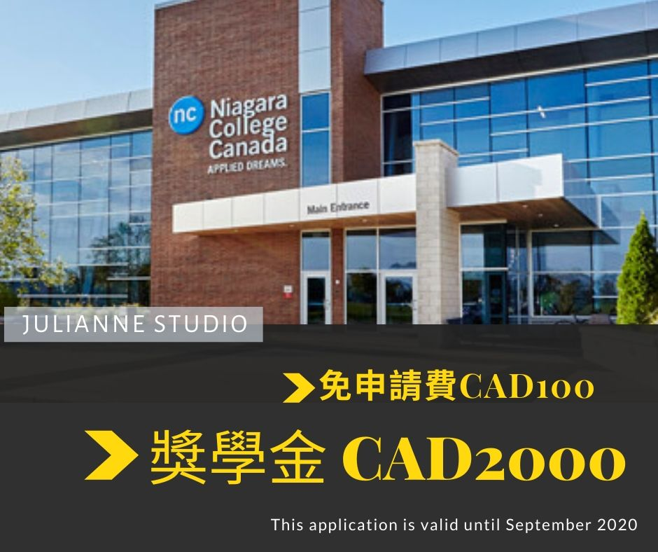 東岸學院-尼加拉學院-2021優惠