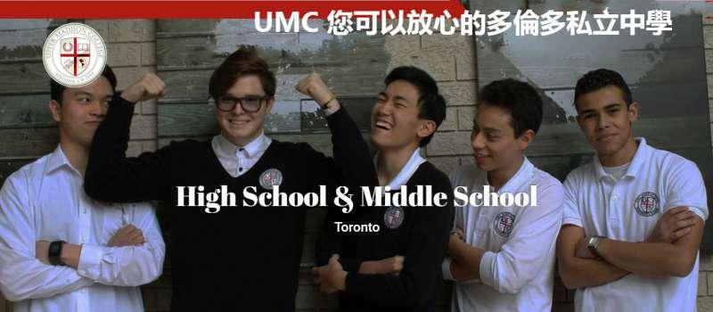 UMC high schoo