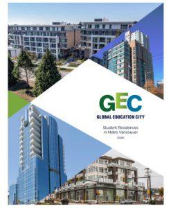 GEC學生宿舍 2021目錄