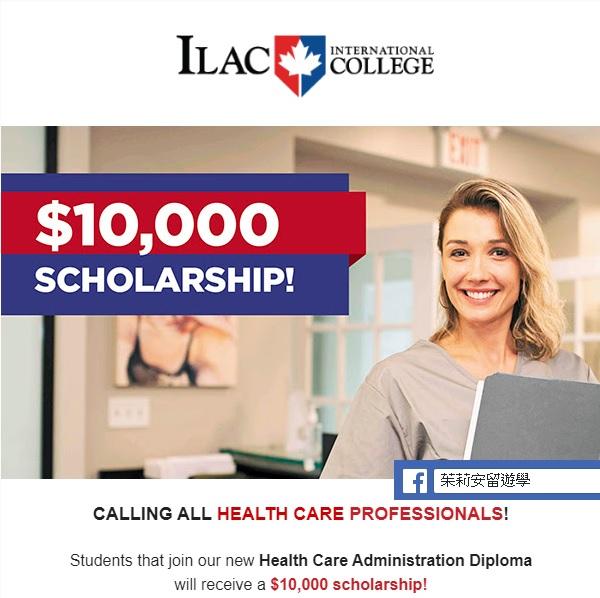 ILAC International College 專業文憑課程打工+遊學的首選